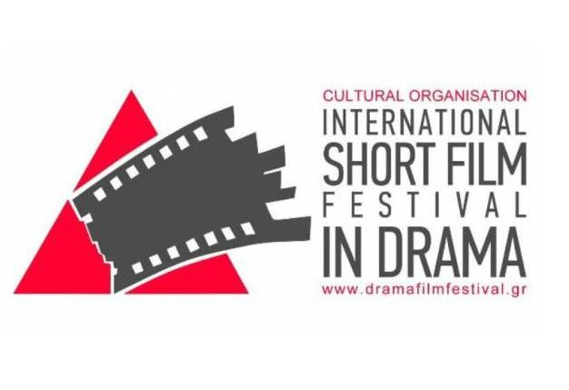 drama-film-festival