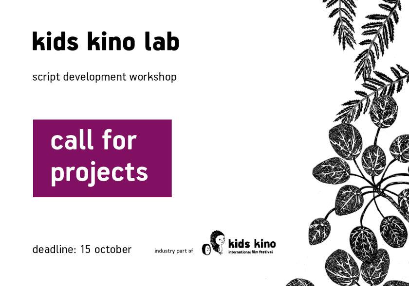 kids-kino-lab2021-22