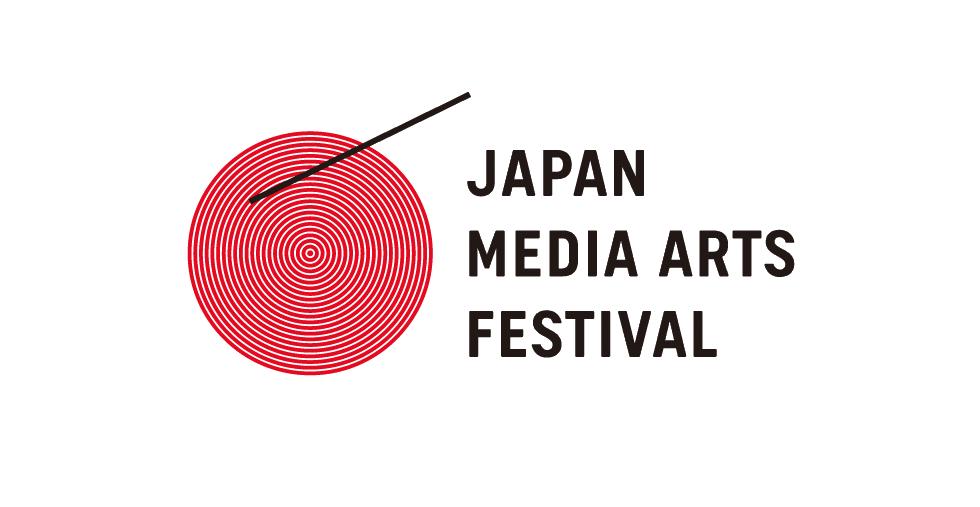 japan-media-arts-festival-logo