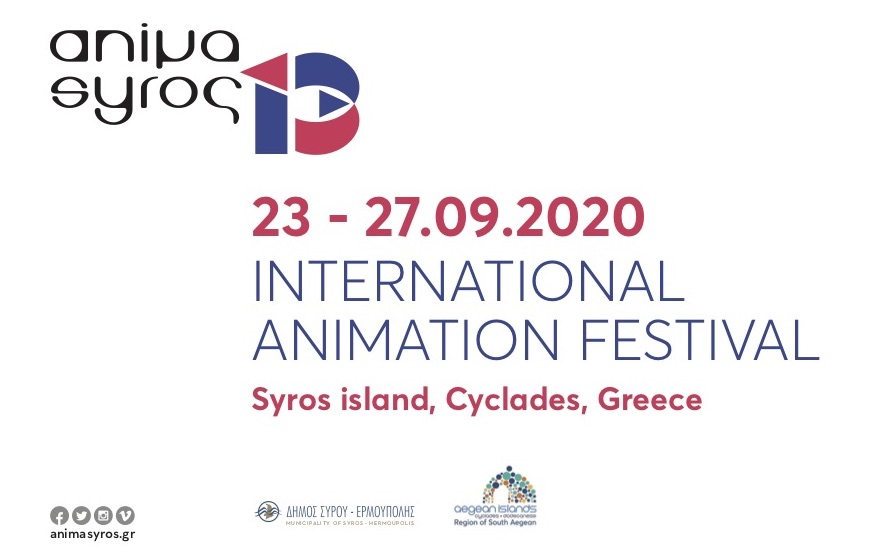 animasyros-2020