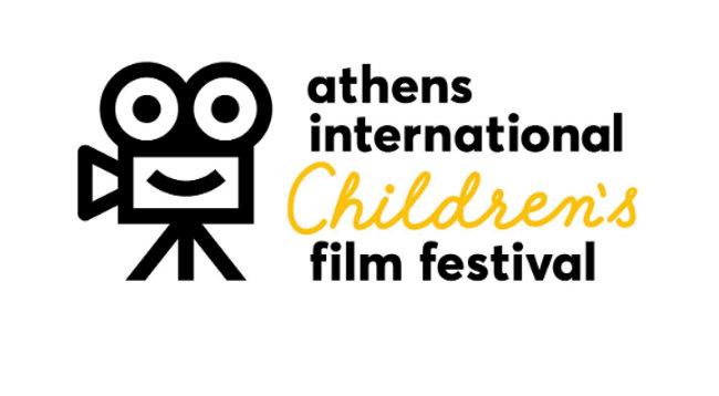 athens-international-children-films-festival
