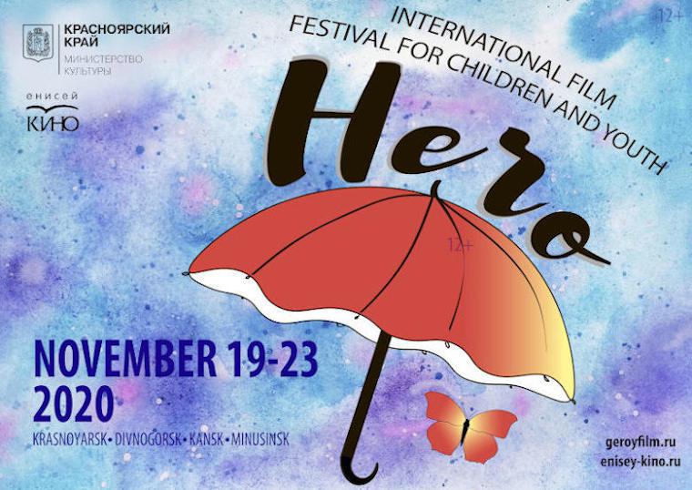 hero-fest-2020