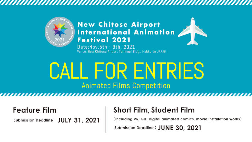 new-chitose-animation-festival-2021