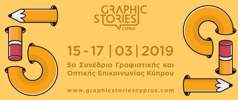 5th Conference on Graphic Design and Visual Communication, Cyprus