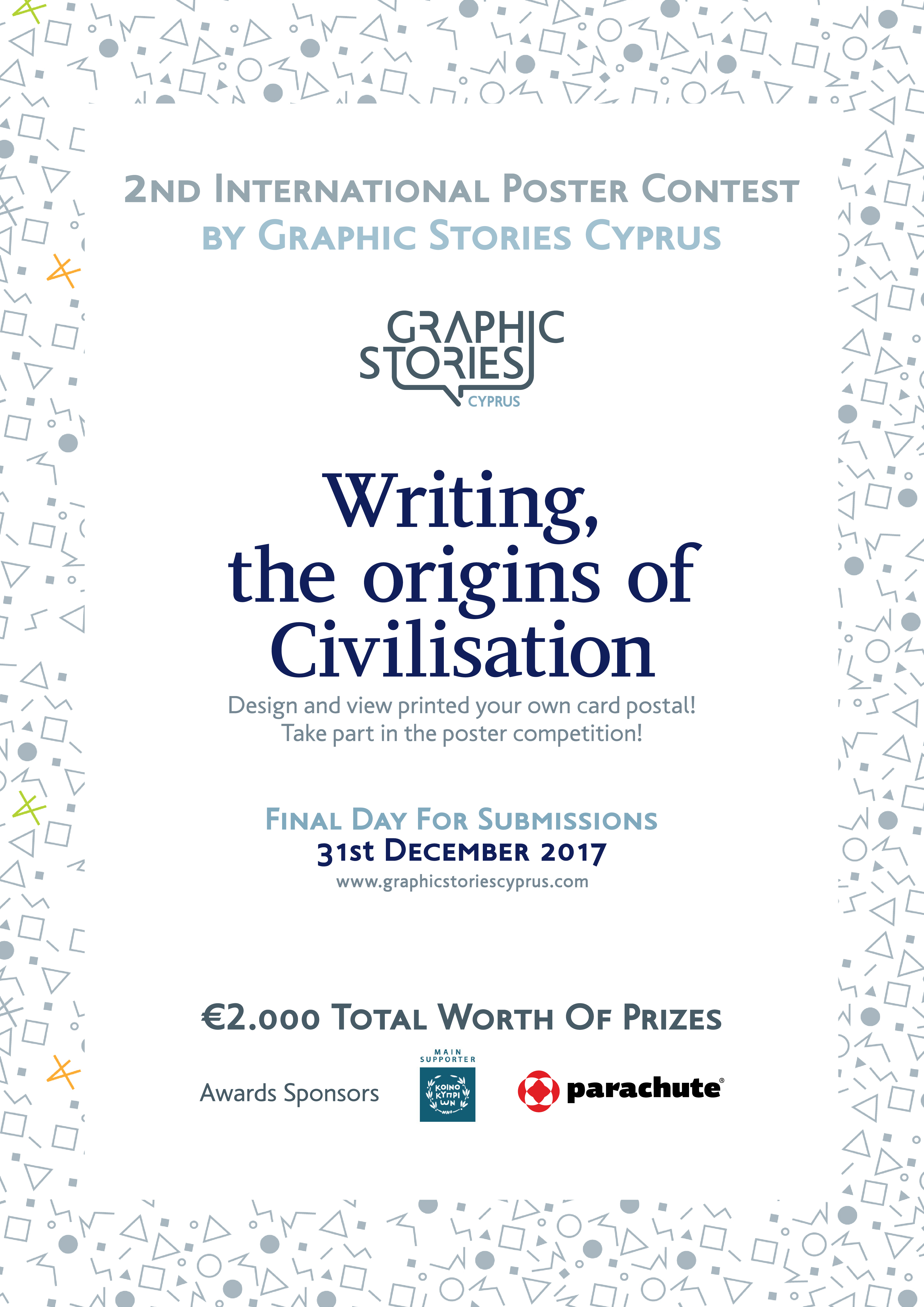 Graphic Stories Cyprus Poster Competition: Call for Submissions