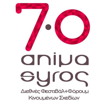 animasyros7.0-logo450
