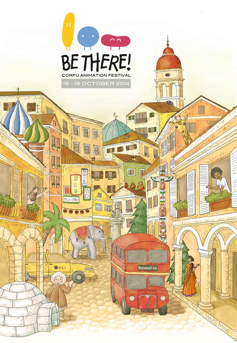 bethere-corfu-animation-festival