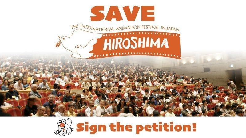 ASIFA International Starts Petition to Save Hiroshima International Animation Festival